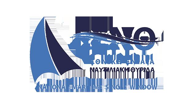 Εθνική ενιαία ναυτιλιακή θυρίδα